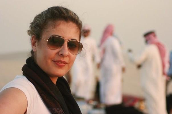 Reem Saleh
